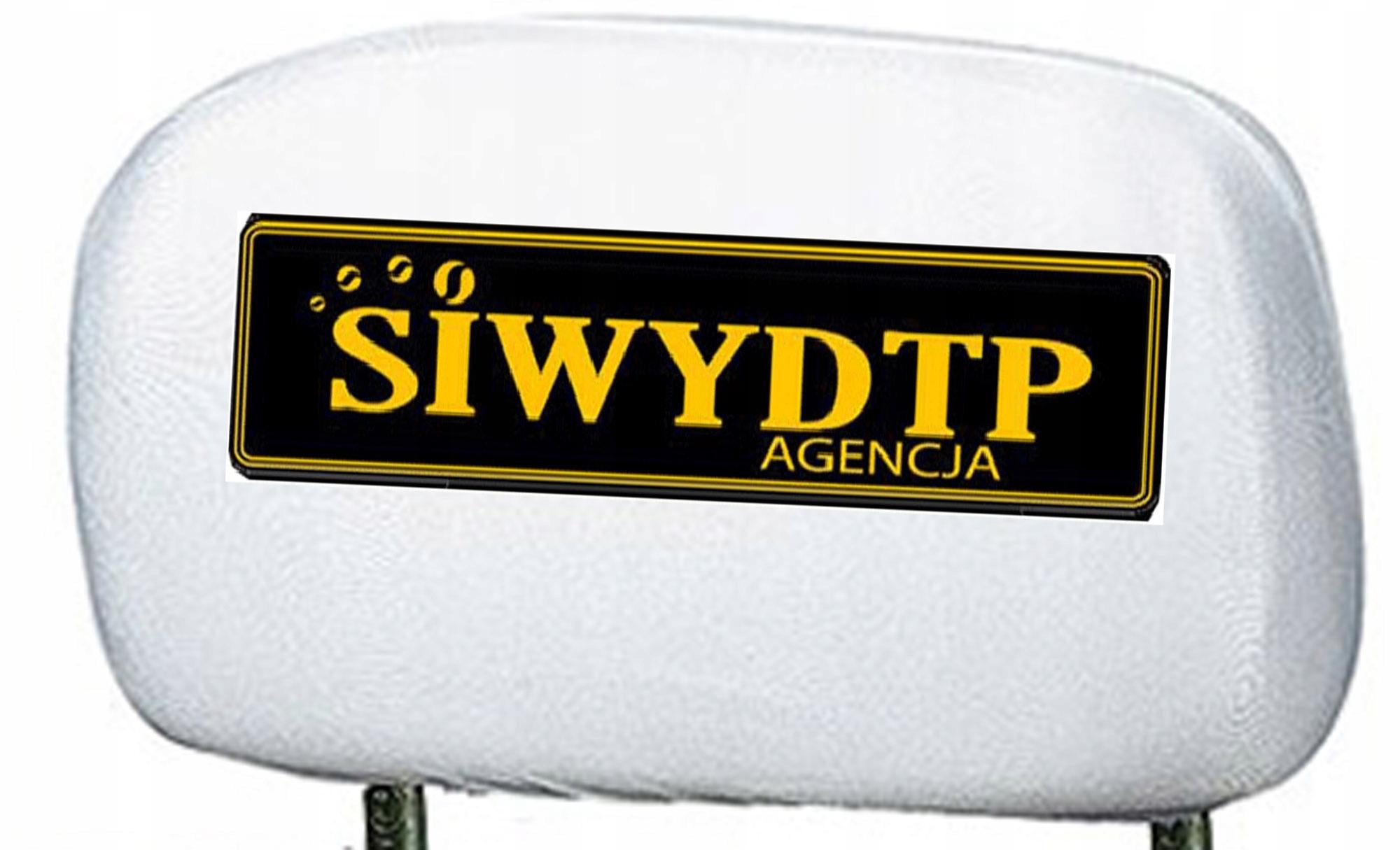 фото чехол на подголовник фото логотип реклама