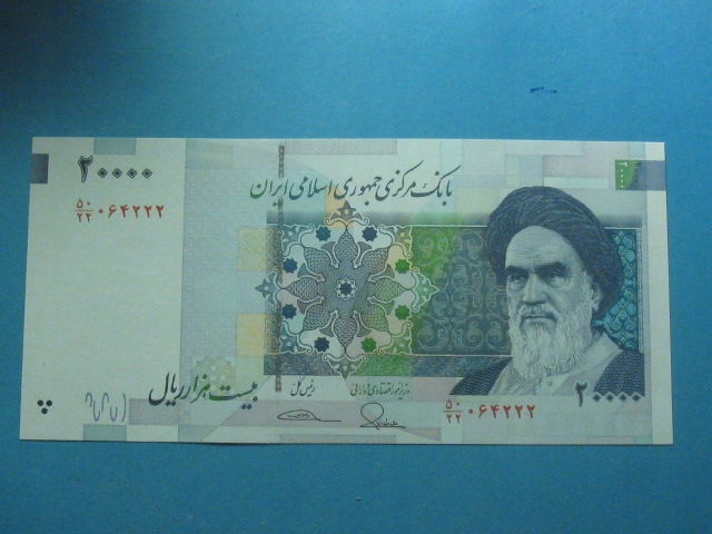 Iran Banknot 20000 Rials P-153a UNC 2014