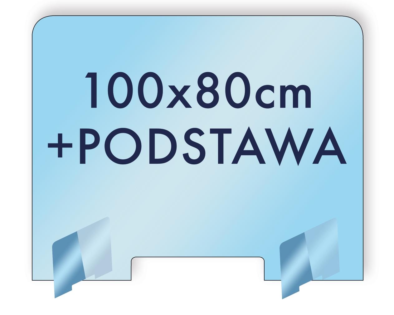 Крышка, стекло, оргстекло антивирусная защита 100x80cm