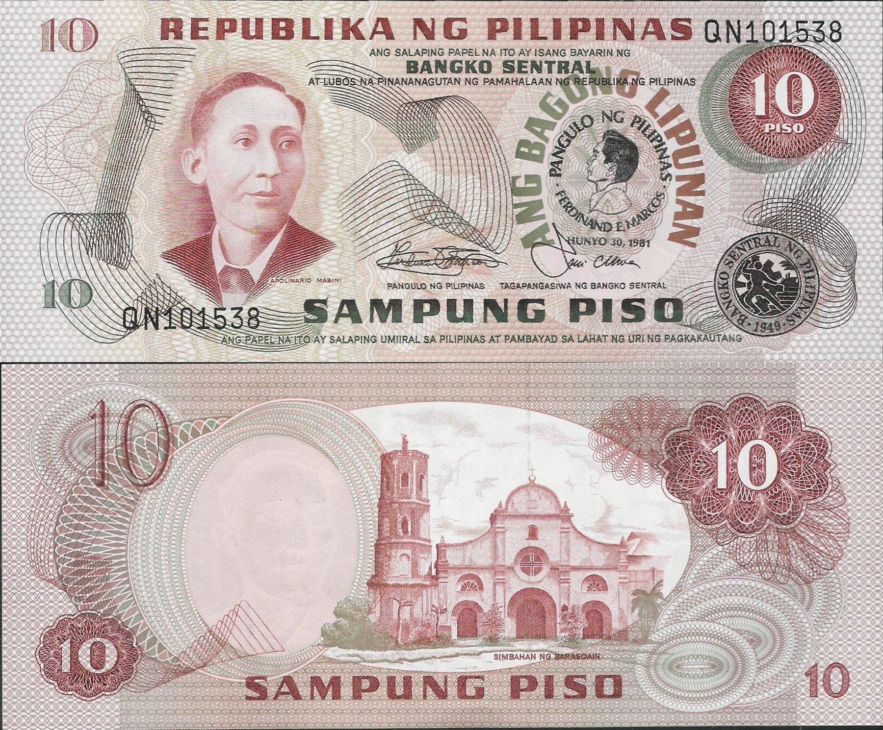 Filipiny 1981 - 10 piso - Pick 167 UNC