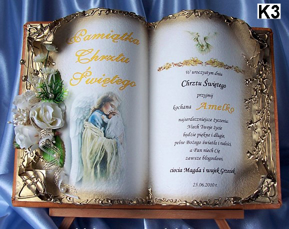 День крестной матери какого окружает нас