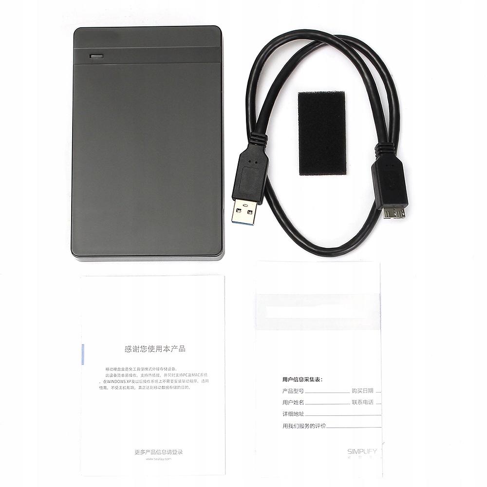 1 ТБ Mobile Box USB 3.0 внешние жесткие диски
