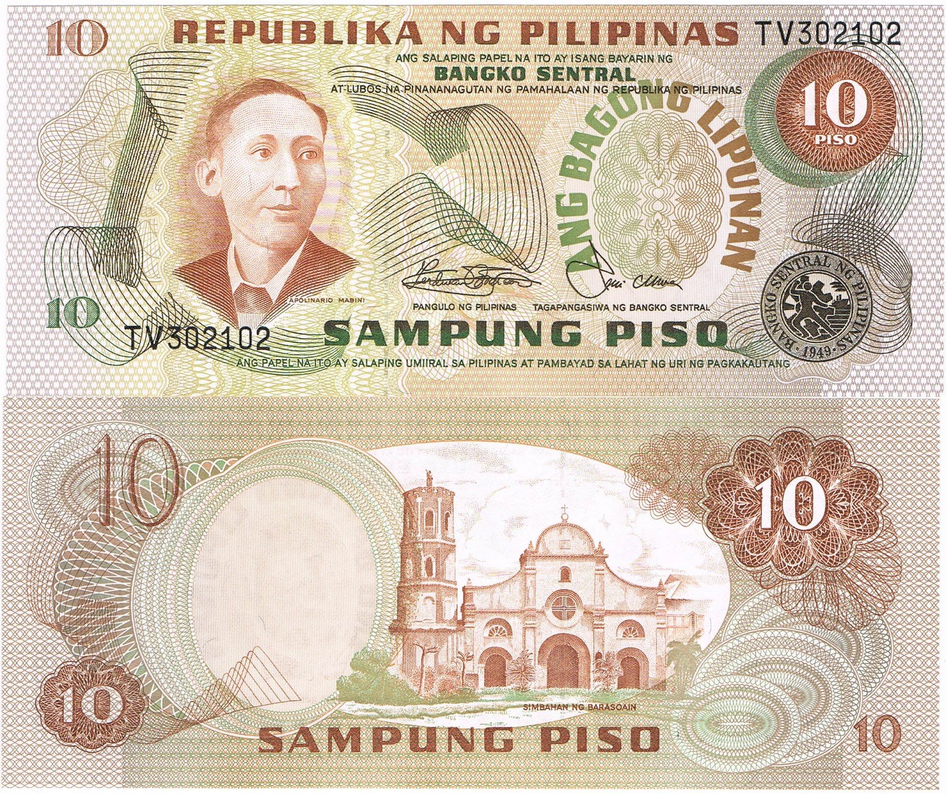 Банкнота достоинством 10 песо, Филиппины, английская серия P-161b UNC