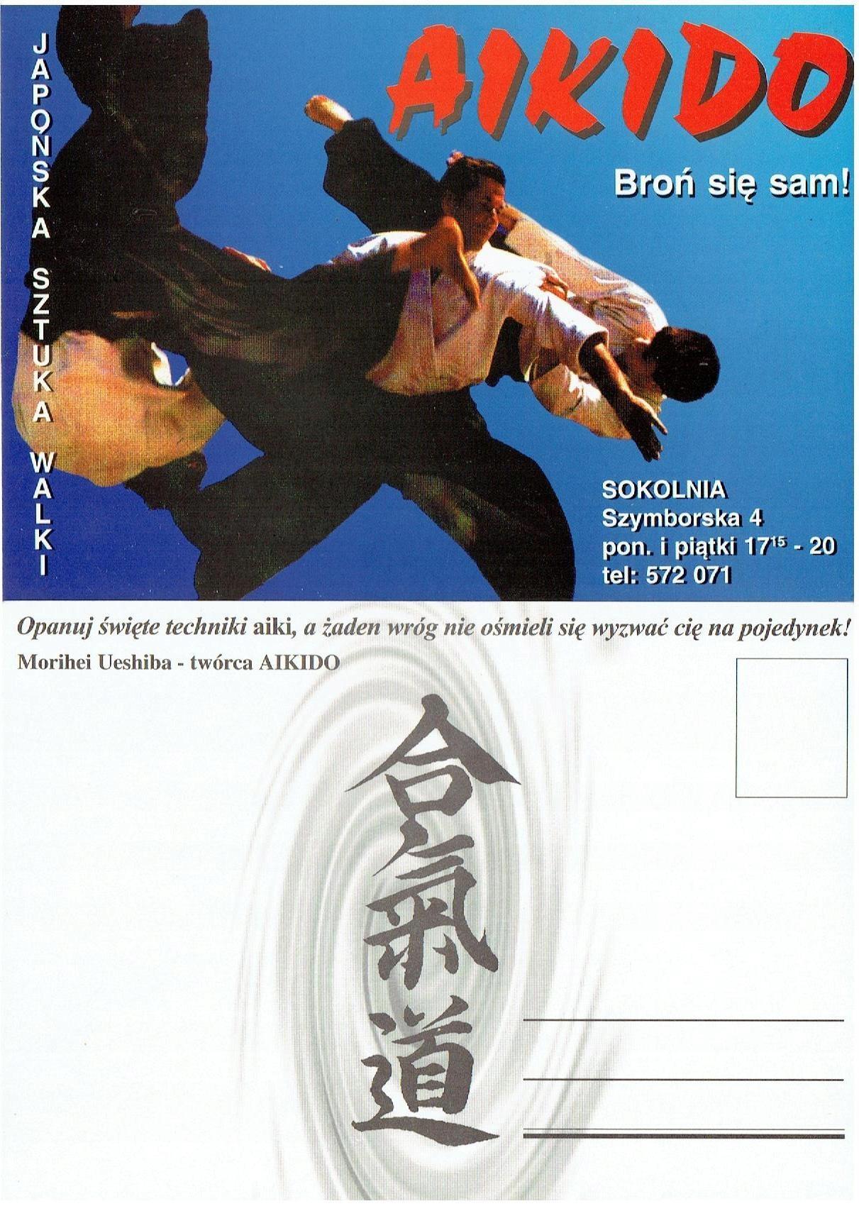 Pamätná karta Aikido Sokolnia inowrocław 1994