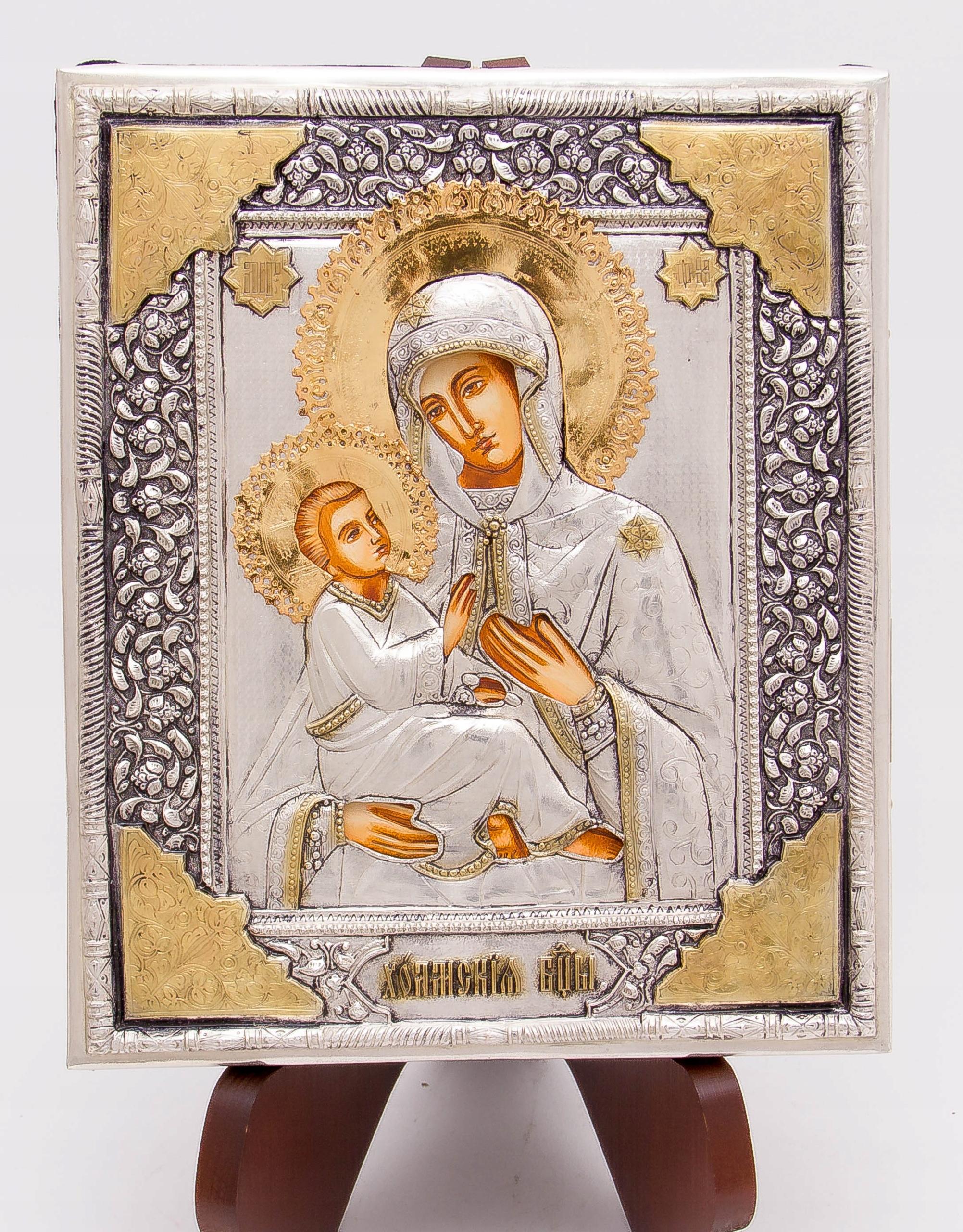 Ikona Matki Bożej Chełmskiej DEDYKACJA DUŻA nr 92 Rama bez ramy