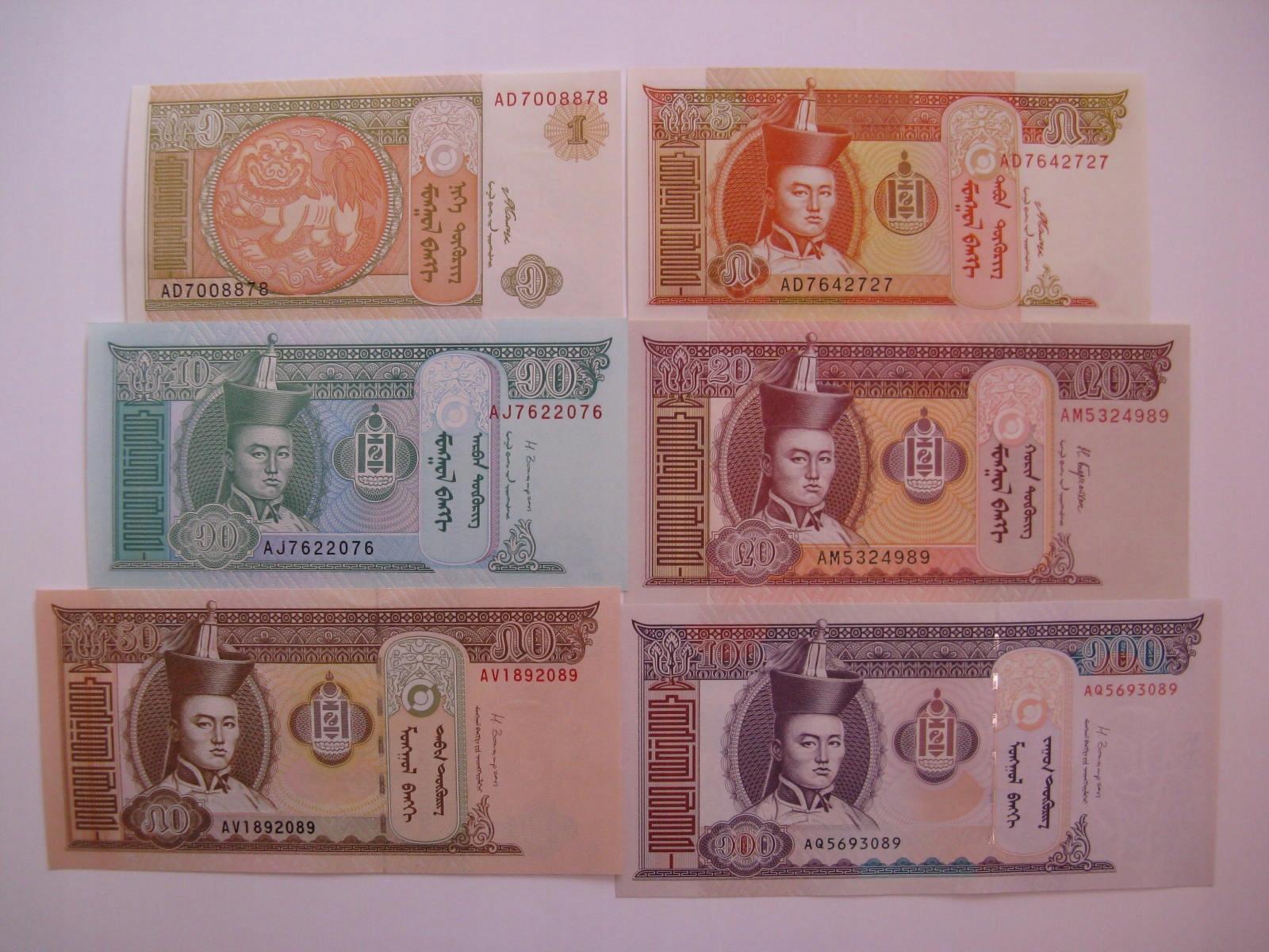 Mongolia - 1-100 Tugrik - 2008-18 - St.1