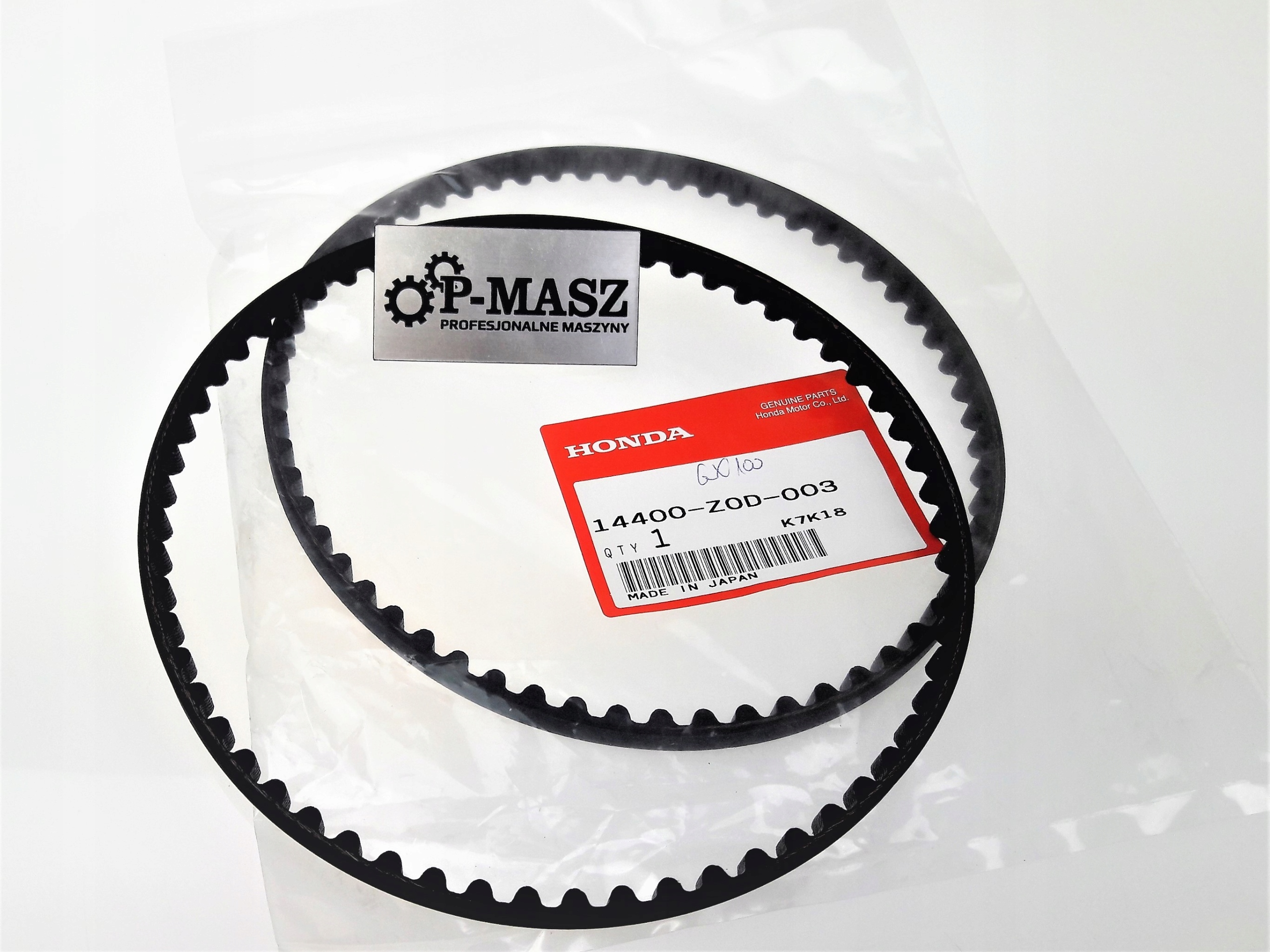 Ремень ГРМ Honda GX 100 14400-Z0D-003