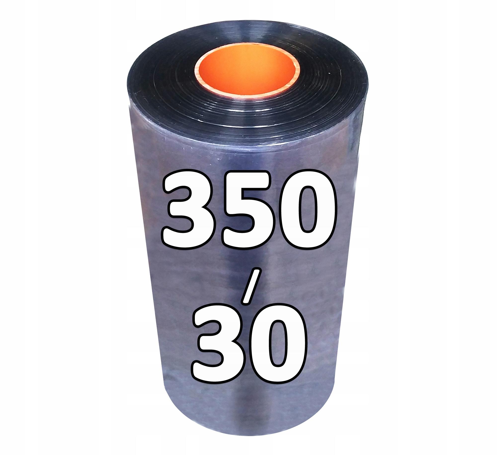 ТЕРМОУСАДОЧНАЯ ПЛЕНКА ПВХ 350/30 толстая крепкая свежая