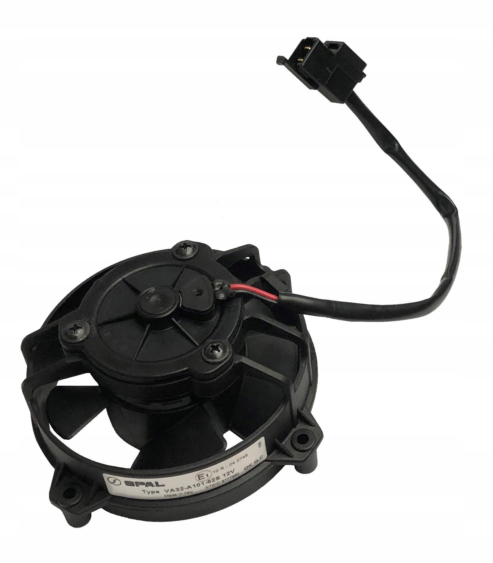 вентилятор сожги va32-a101-62s 12v выдвижной 96 мм