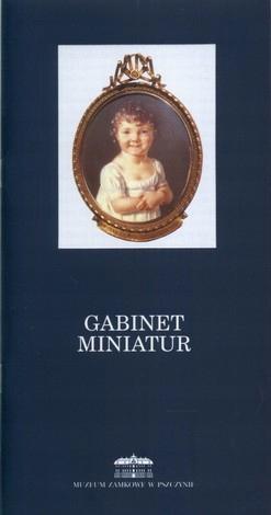 Путеводитель по миниатюрному шкафу. Миниатюрные портреты.