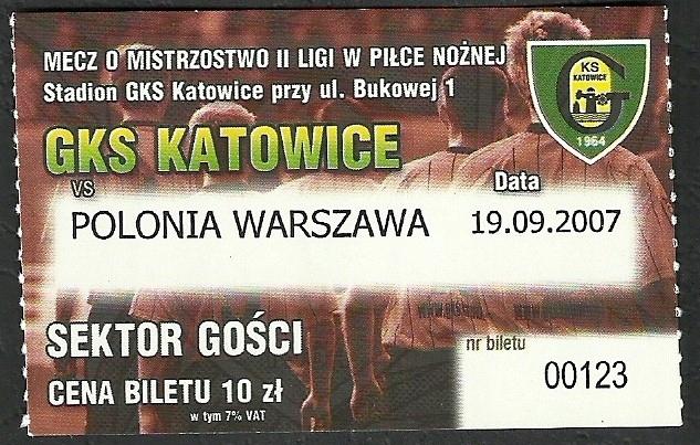 Купить ГКС Катовице  Полония Варшава 19092007 ГОСТИ на Eurozakup - цены и фото - доставка из Польши и стран Европы в Украину.