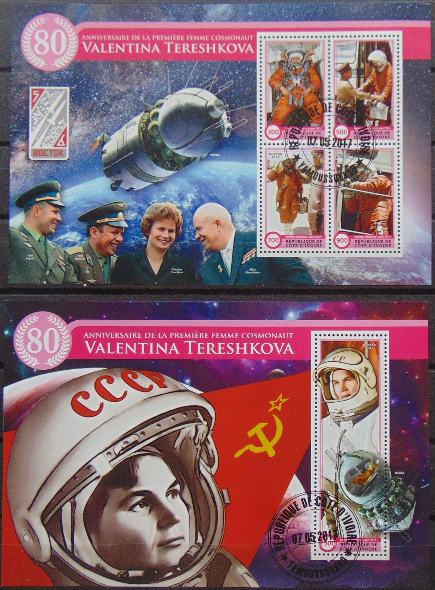 Купить Космос В. Tiereszkowa Восток-6 листов.+bl. #47158a-b на Otpravka - цены и фото - доставка из Польши и стран Европы в Украину.