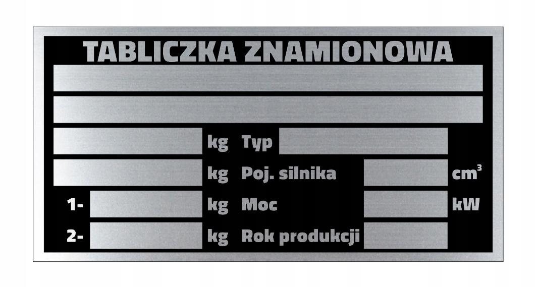 табличка мощность 90x45mm алюминий