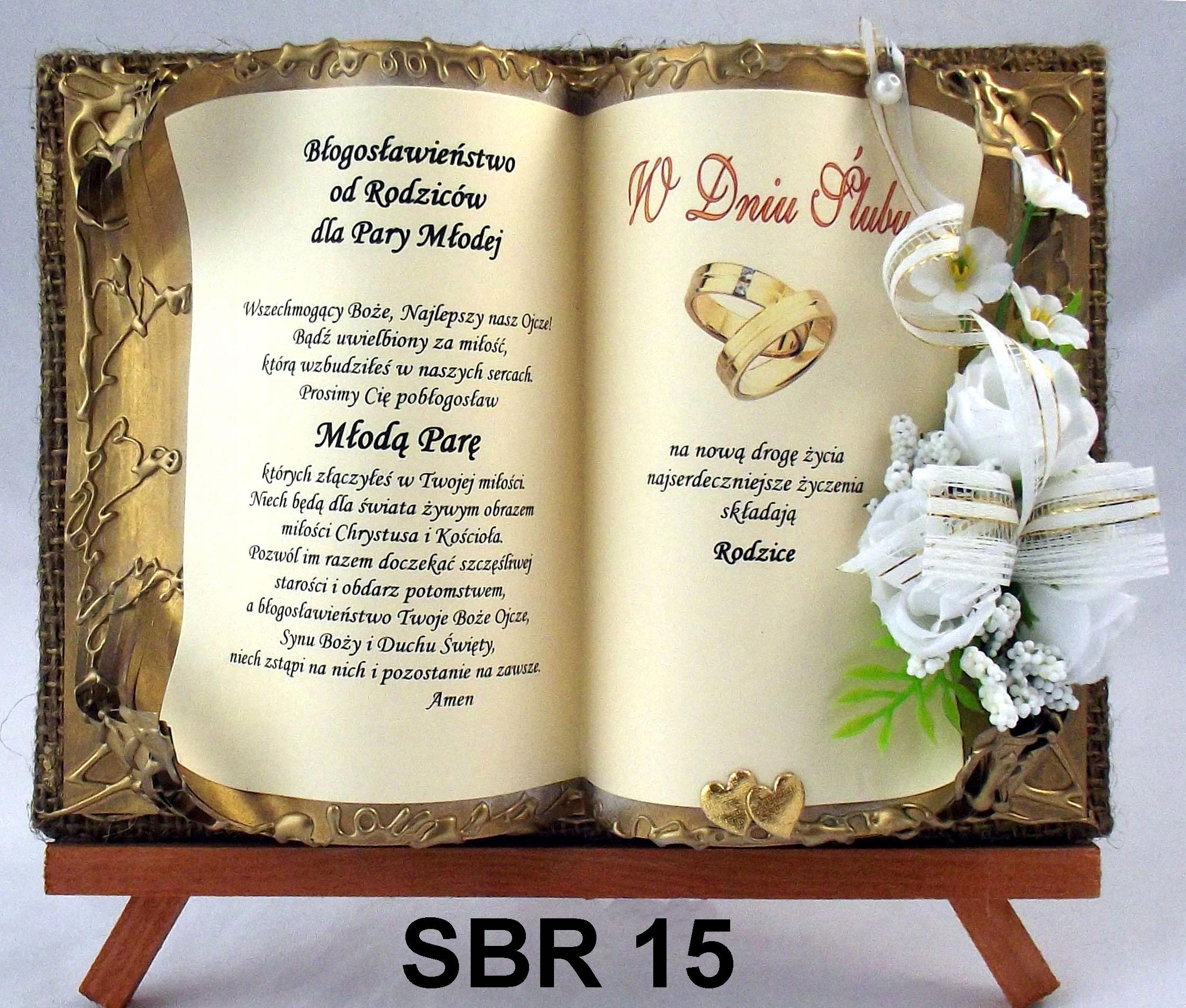 Смотреть поздравления невесты родителям