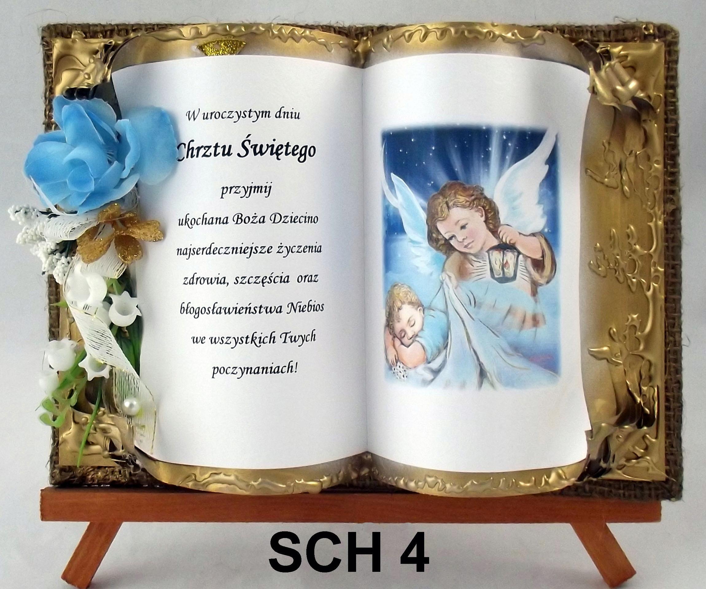 стихи поздравления с крестинами для крестной
