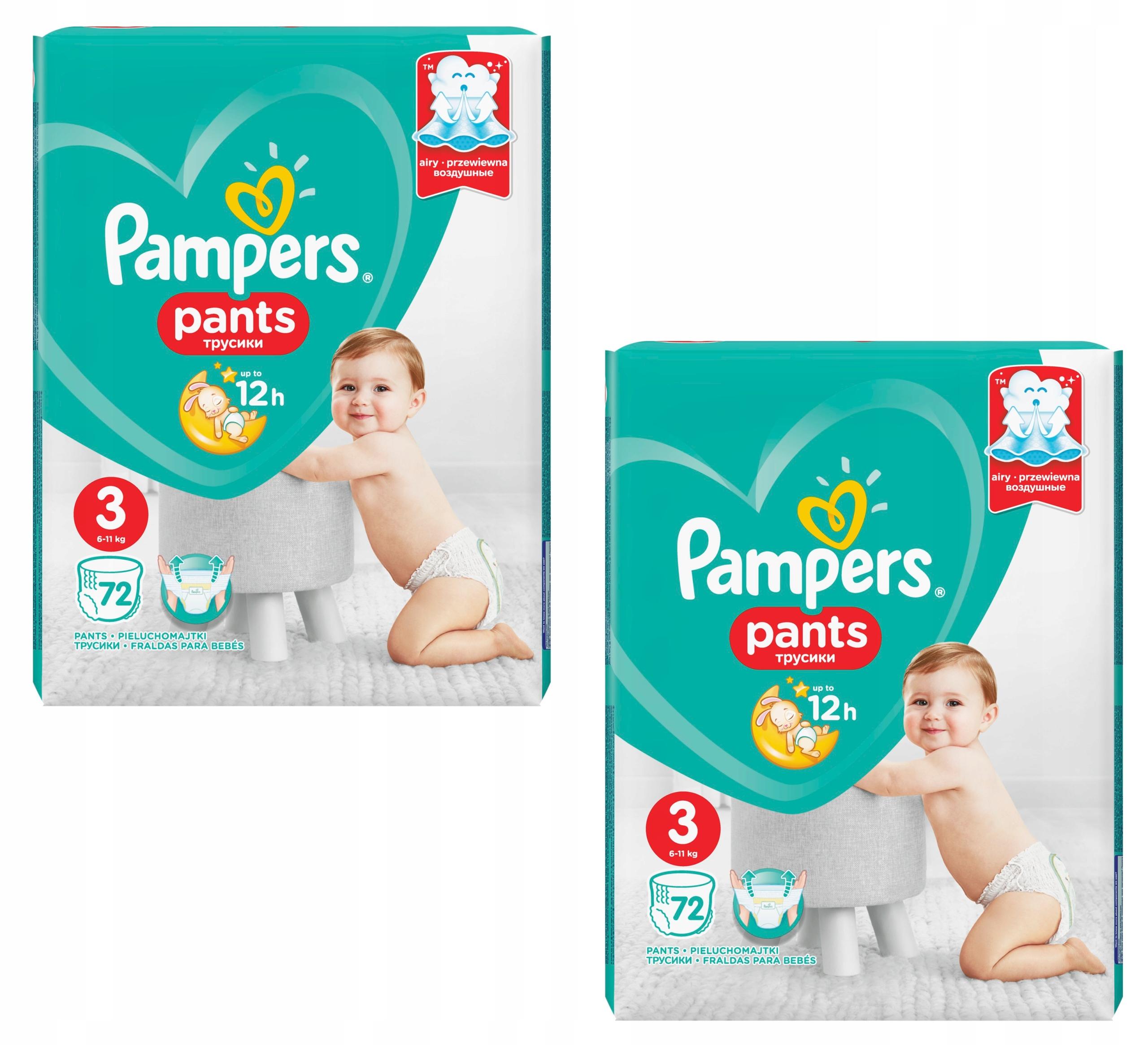 Специальные трусики PAMPERS PANTS 3 пеленки 144 шт.
