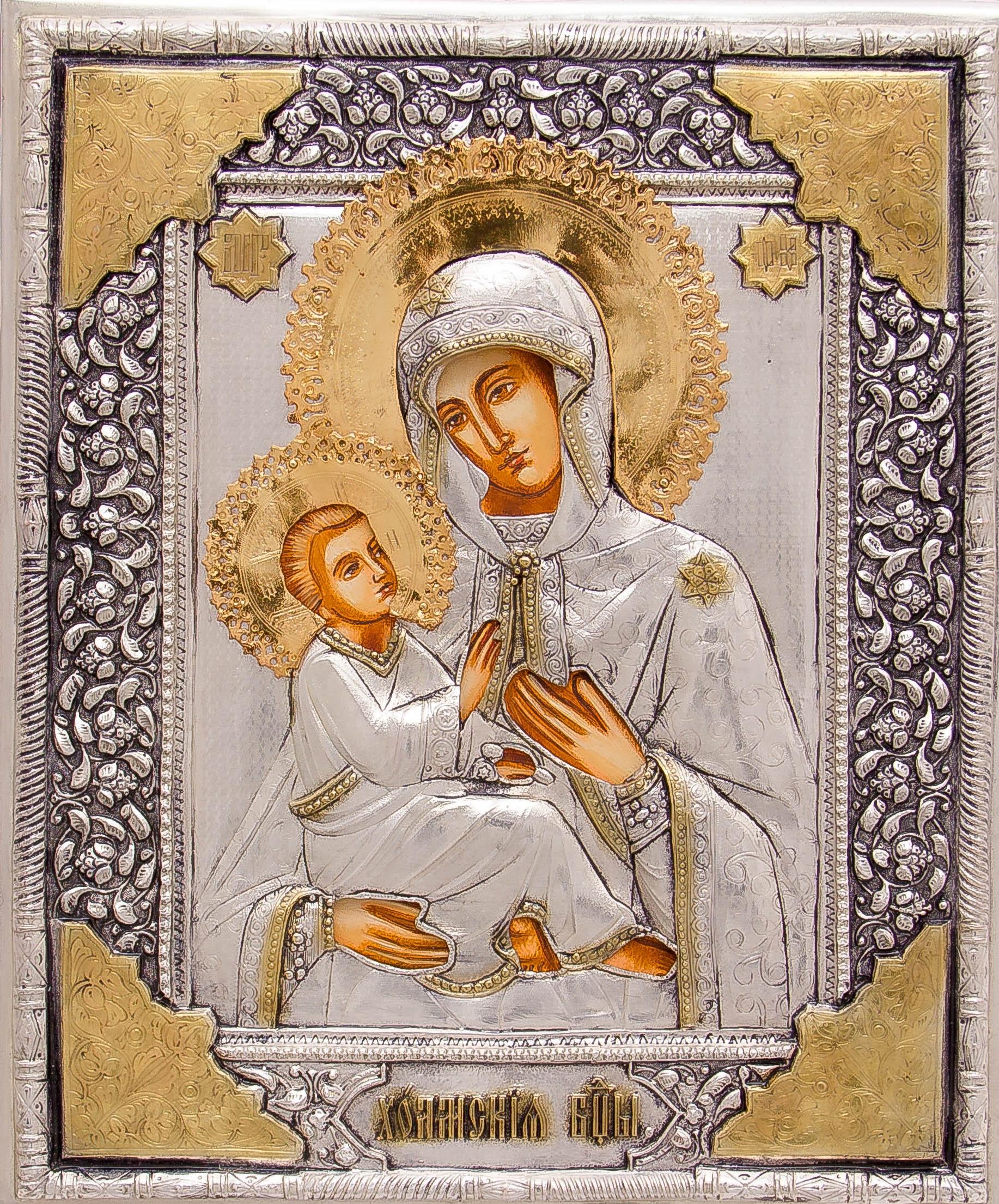 Ikona Matki Bożej Chełmskiej DEDYKACJA DUŻA nr 92