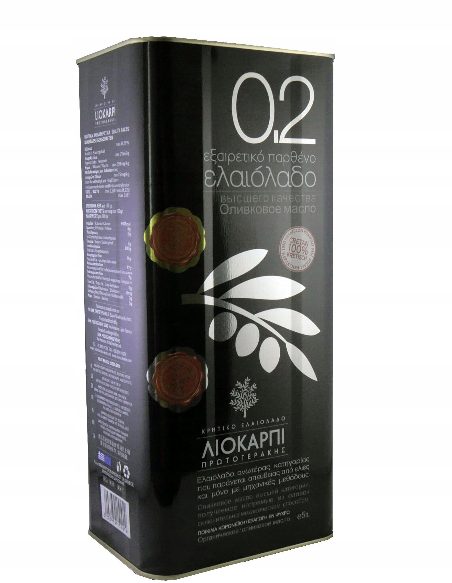 Olivový olej extra panenský 0,2, 5L ( Liokarpi )