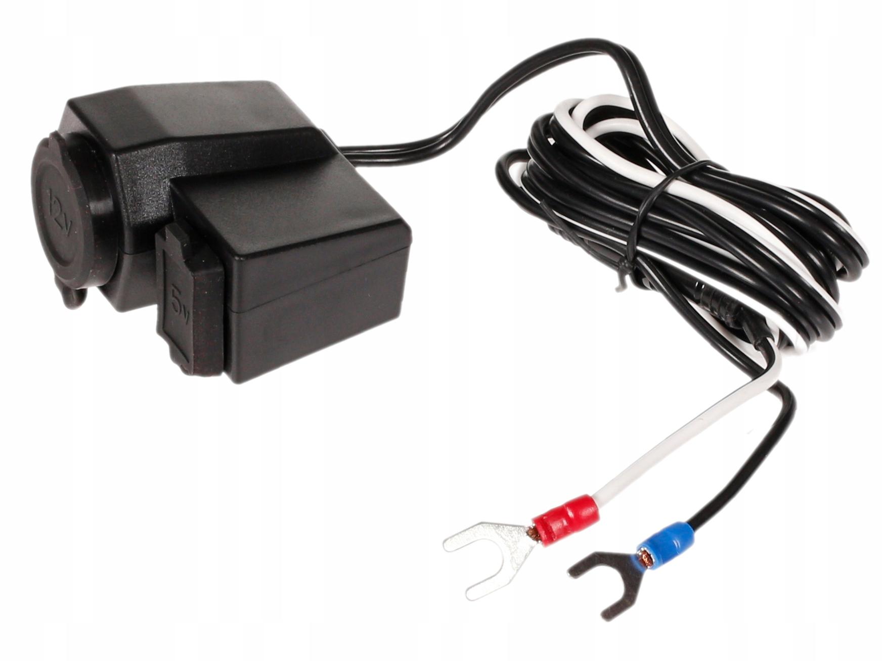 Мотоцикл прикуривателя с USB 2,1 А изображение 11