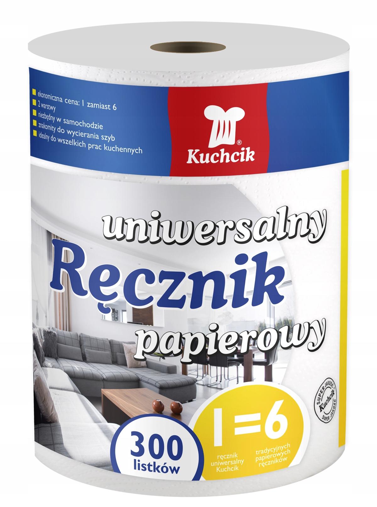 Белое полотенце бумажное полотенца бумажные 6 рулонов