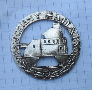 знак бронепоезд СМЕЛЫЙ доставка товаров из Польши и Allegro на русском