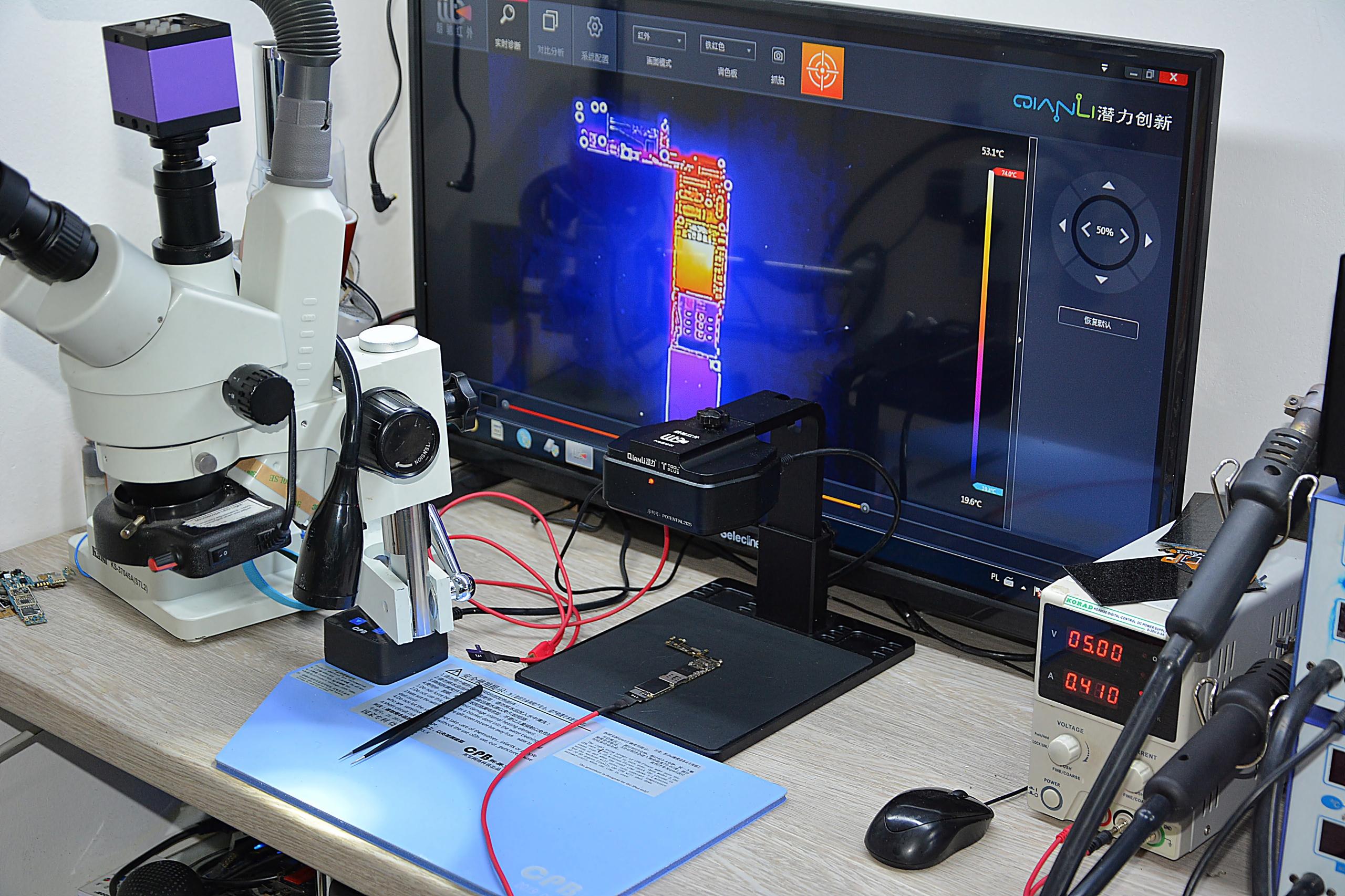 Item Training, repair/restore displays, glass