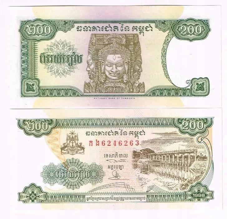 Камбоджа 200 риелей 1998 P-42 UNC банкнота
