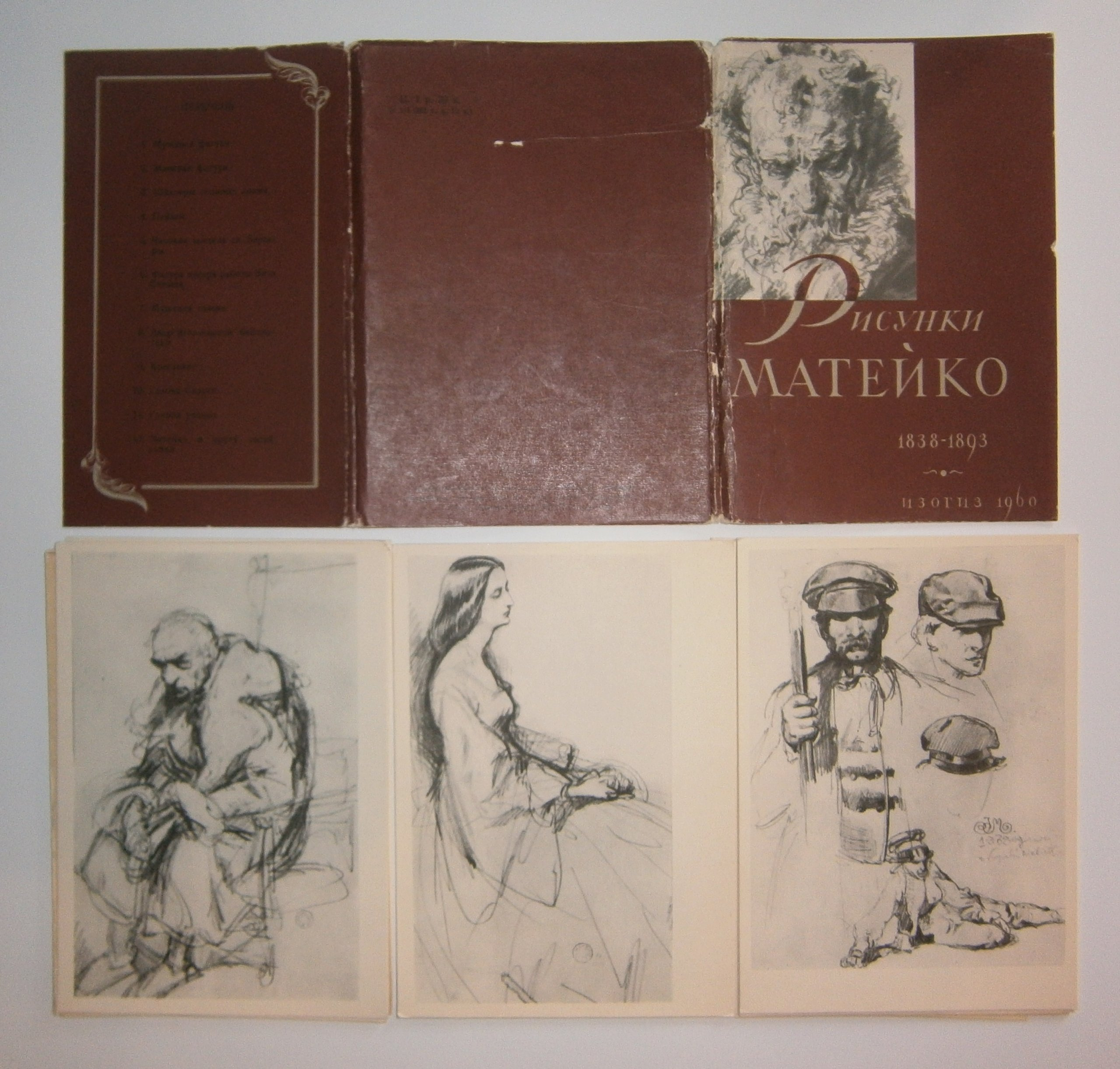 Pohľadnice Matejko