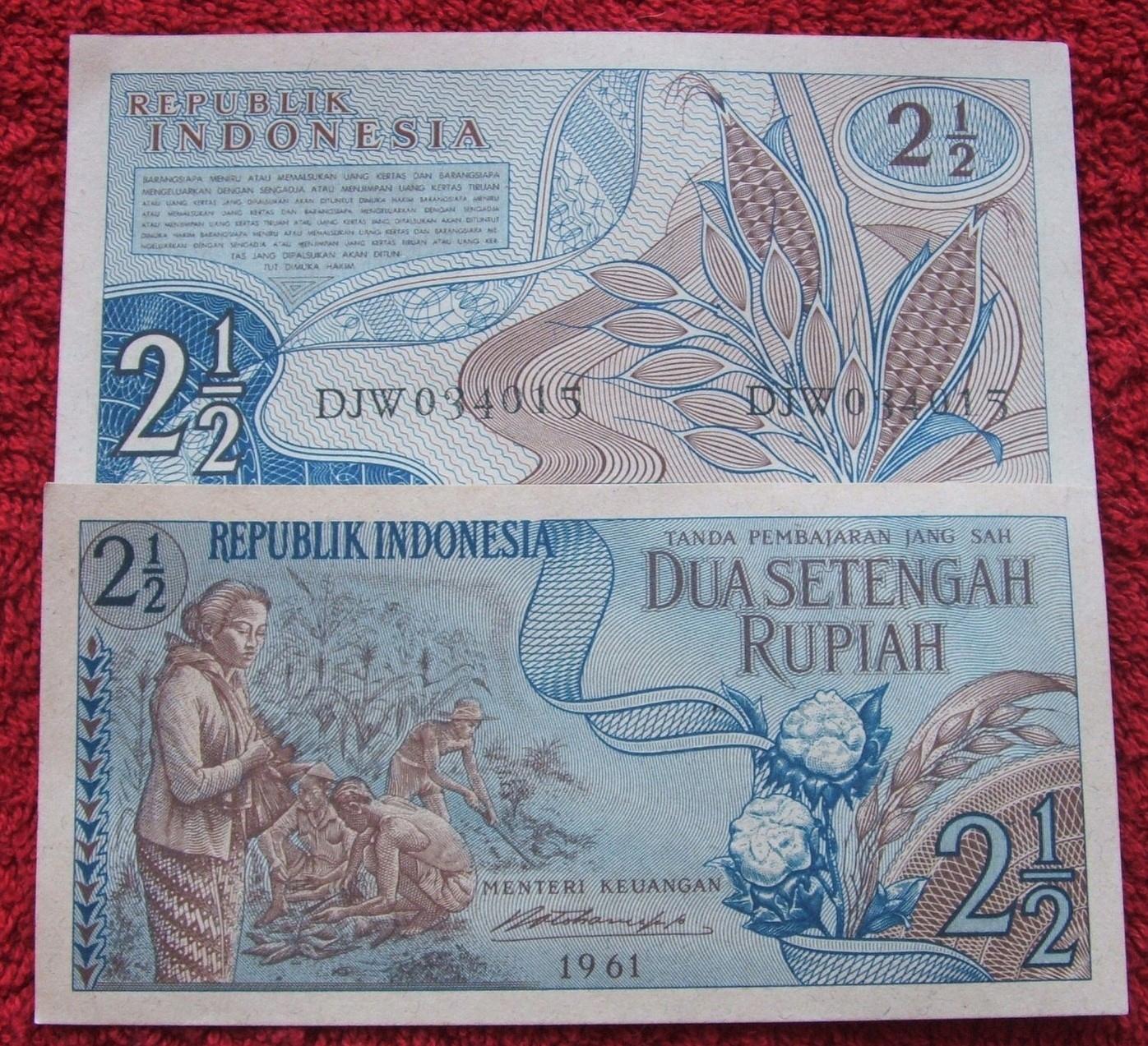 БАНКНОТА ИНДОНЕЗИЯ 2 1 /2 RUPIAH 1961 Год !!! UNC !!