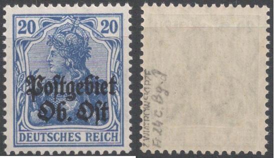 ON Postgebiet 1916 Ob Ost Fi 24c ** Wiatrowski