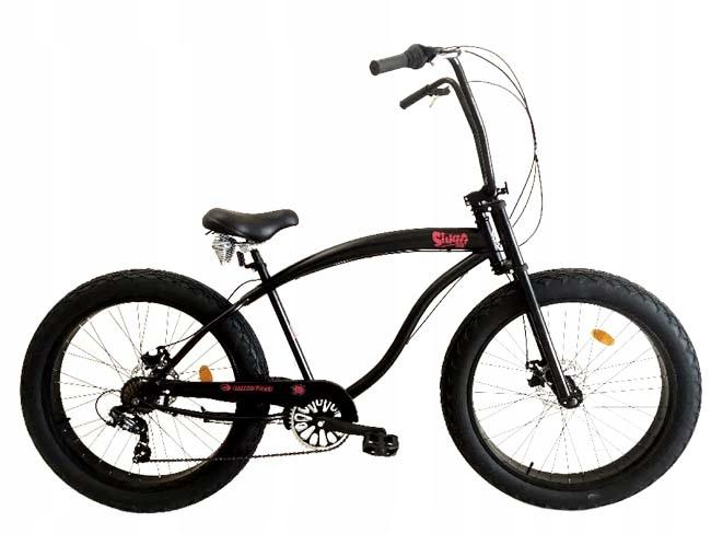 Купить ПРОДВИЖЕНИЕ велосипед СЛУГА fatbike cruiser РАССРОЧКУ 0% на Otpravka - цены и фото - доставка из Польши и стран Европы в Украину.