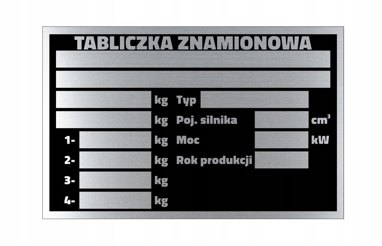 табличка мощность 90x57mm алюминий