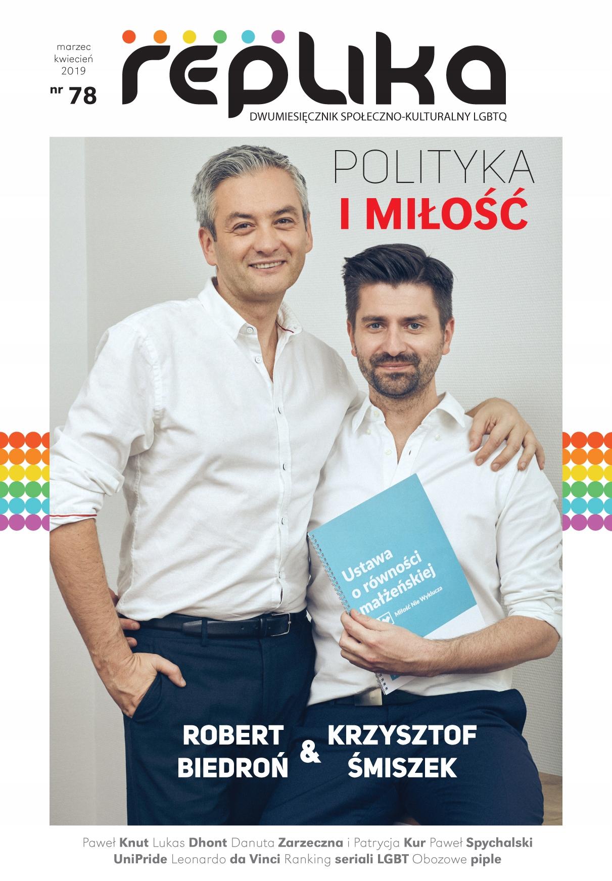 Реплика № 78 журнал ЛГБТ-март/апрель 2019 доставка товаров из Польши и Allegro на русском