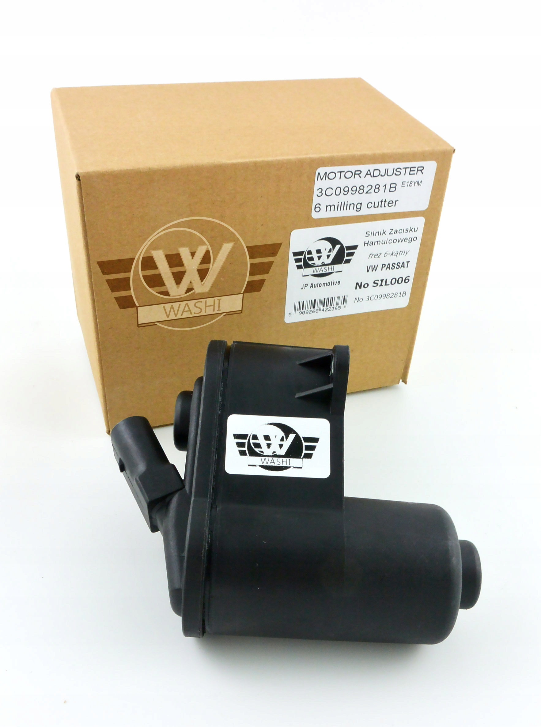 двигатель двигатель тормоза ручной vw passat b6 b7