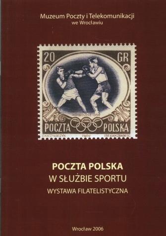 Польская почта на службе спорта