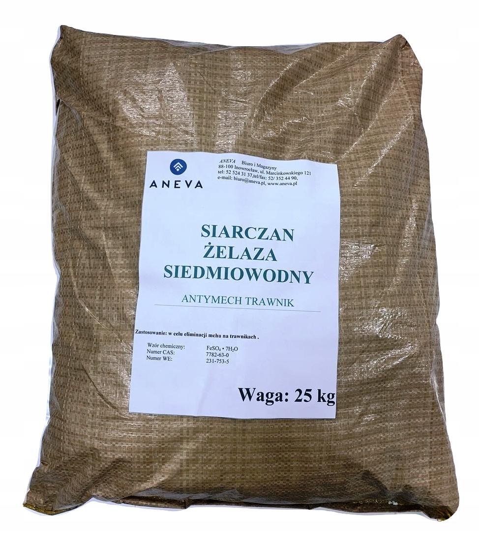 ЖЕЛЕЗА СУЛЬФАТ 7H2O удобрение на мох мешок 25 кг ФВ