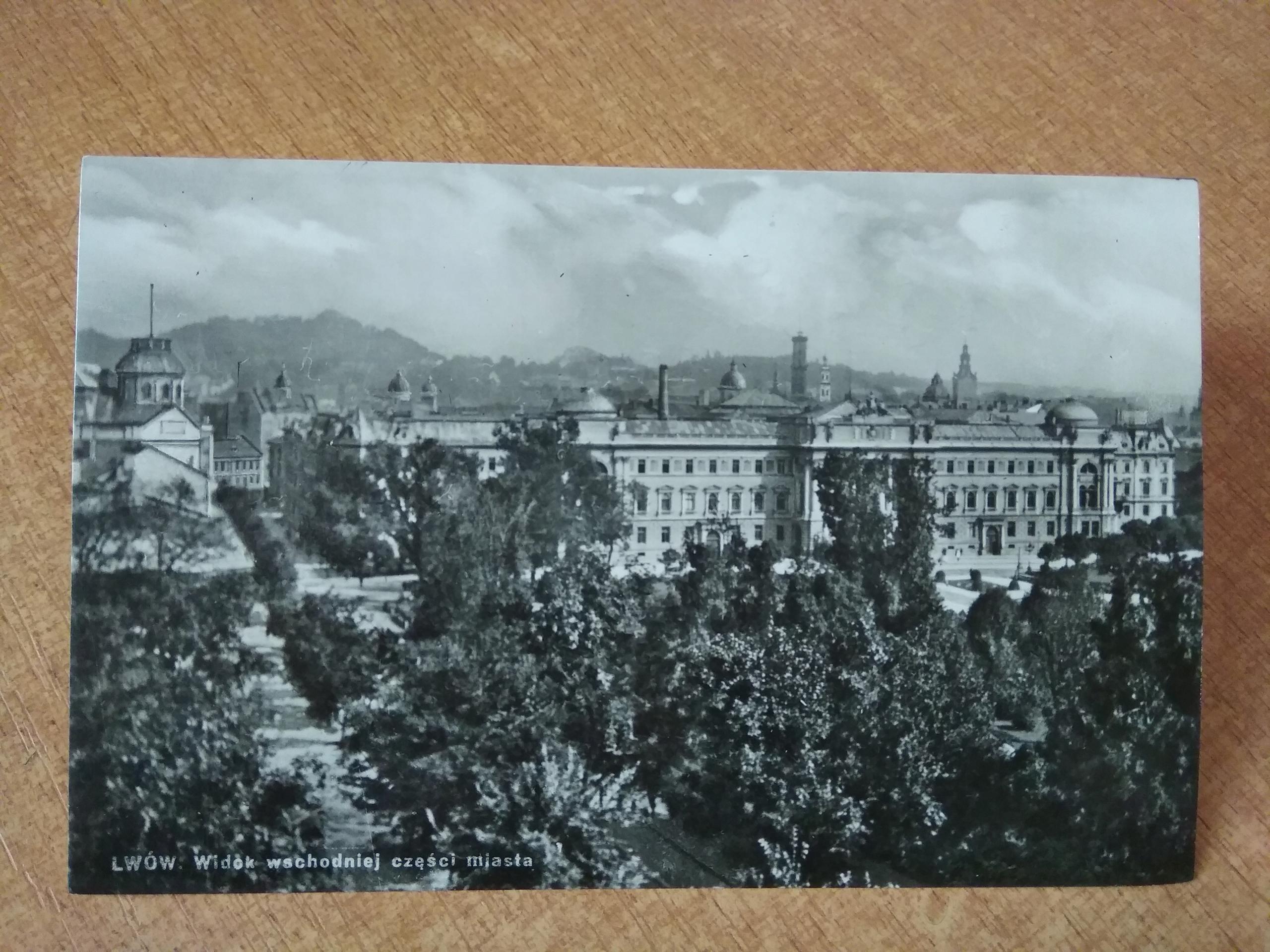 Львов Вид на восточную часть города 1930 г.