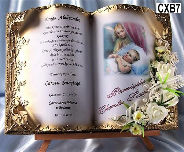 Стихи внуку на крестины