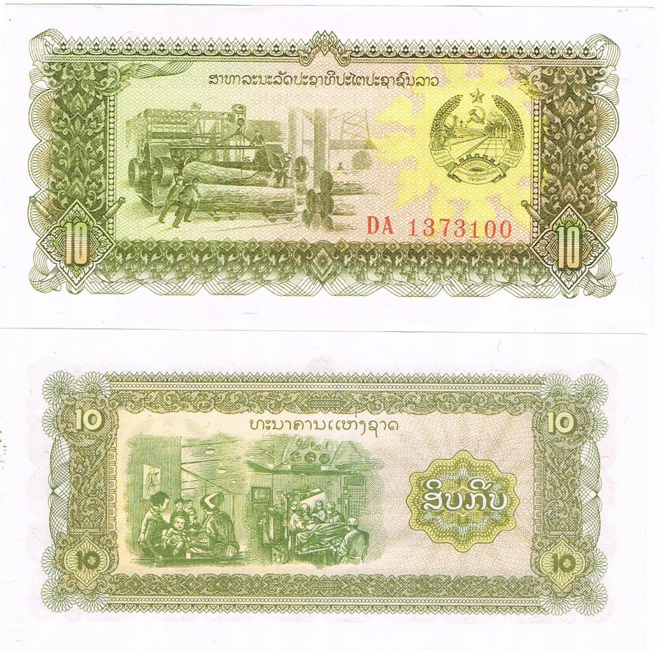 Банкнота Лаоса 10 кип P-27 UNC