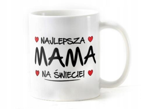 Кружка Подарок Для МАМЫ на День Матери -Много Конструкций