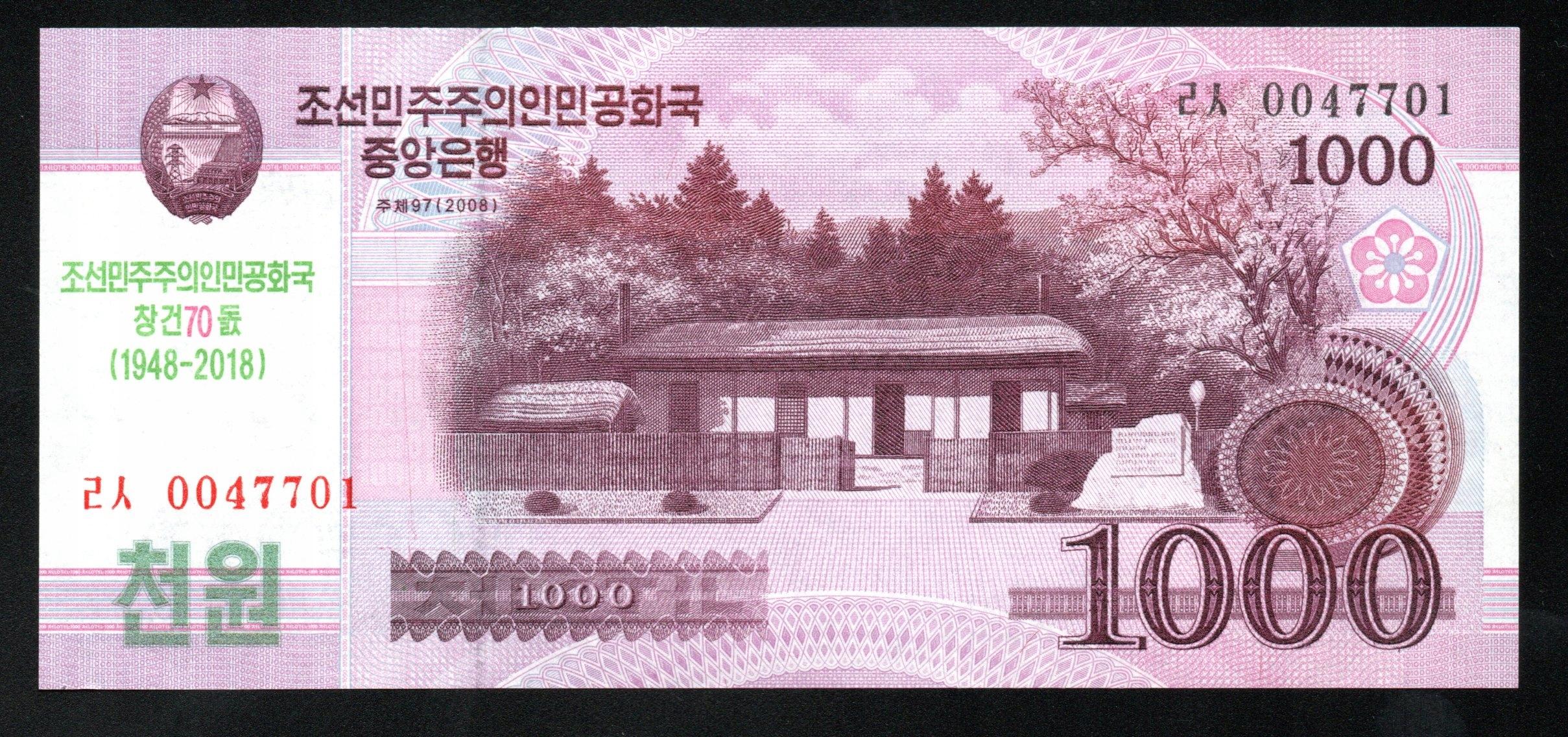 Северная Корея 1000 WON P-CS21 UNC 2018 памятный