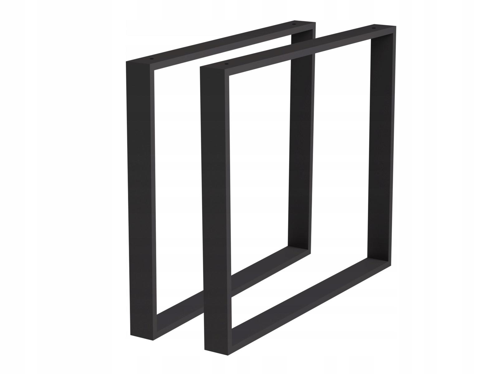 2 LOFT TABLE LEGS BLACK ALU BASE 600x420 mm