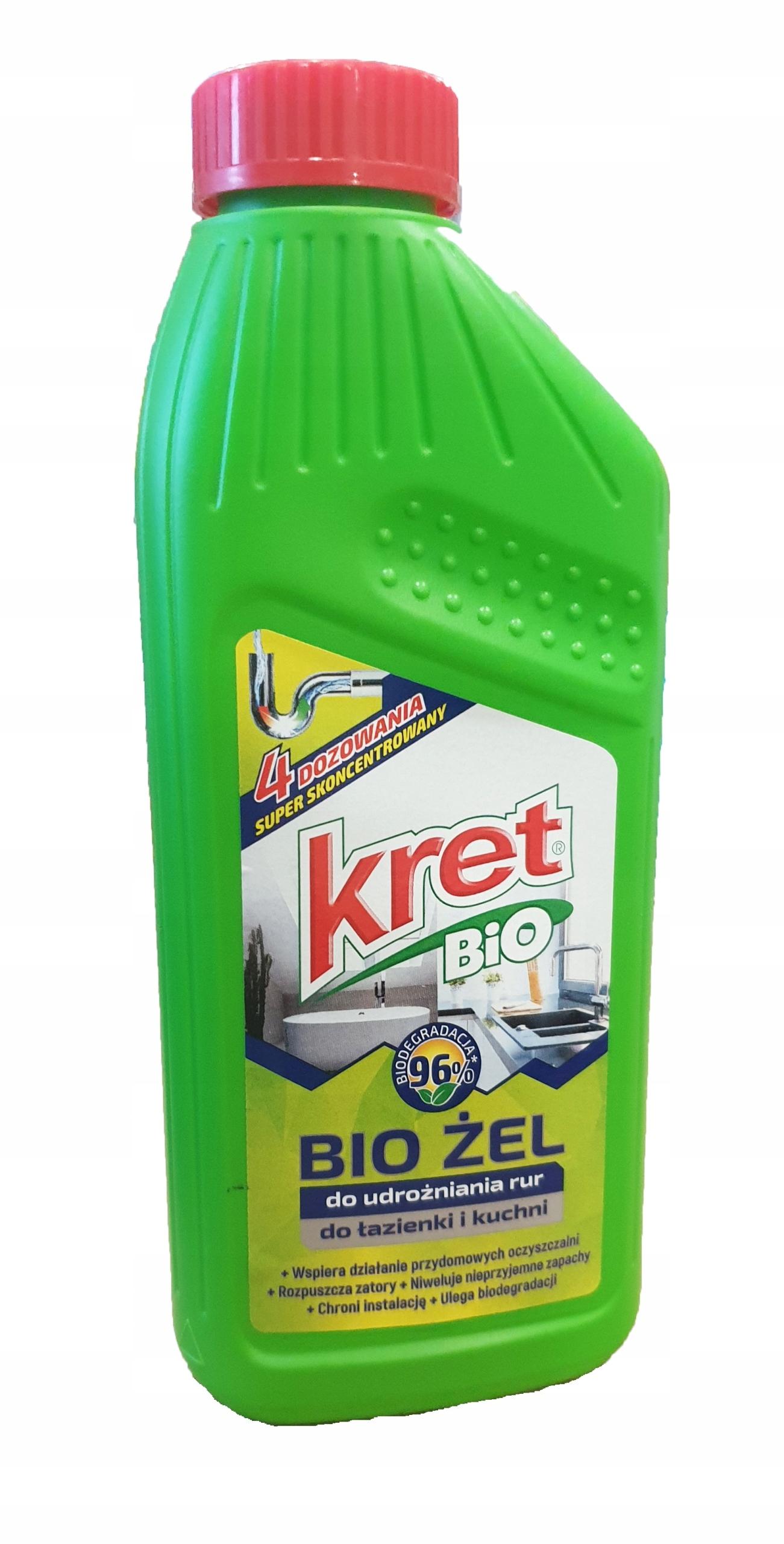 Трубный трап KRET BiO Eko для кухни и ванной комнаты