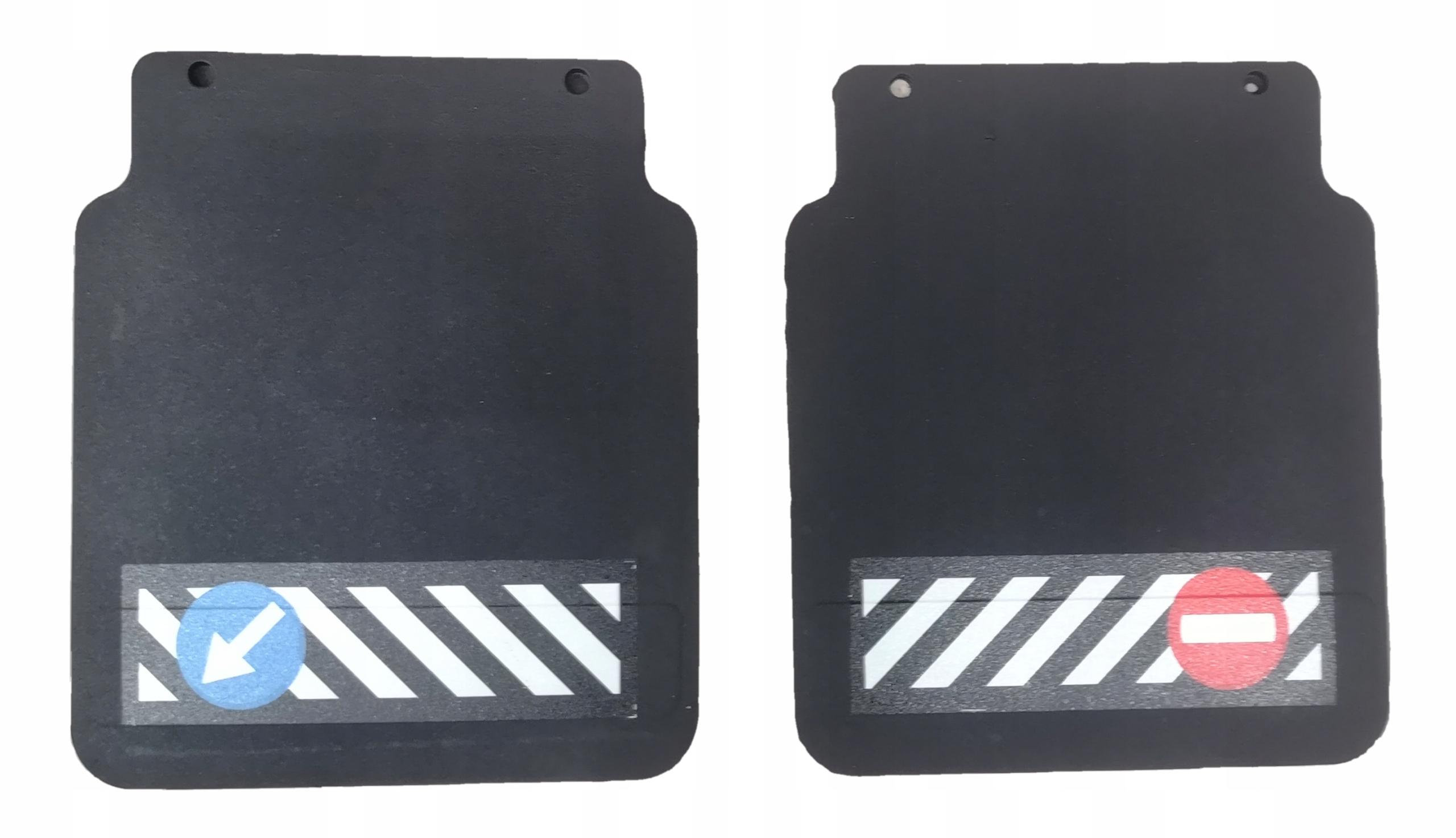 Брызговик прицепа резиновый 190х225 с запретом - 2 шт.