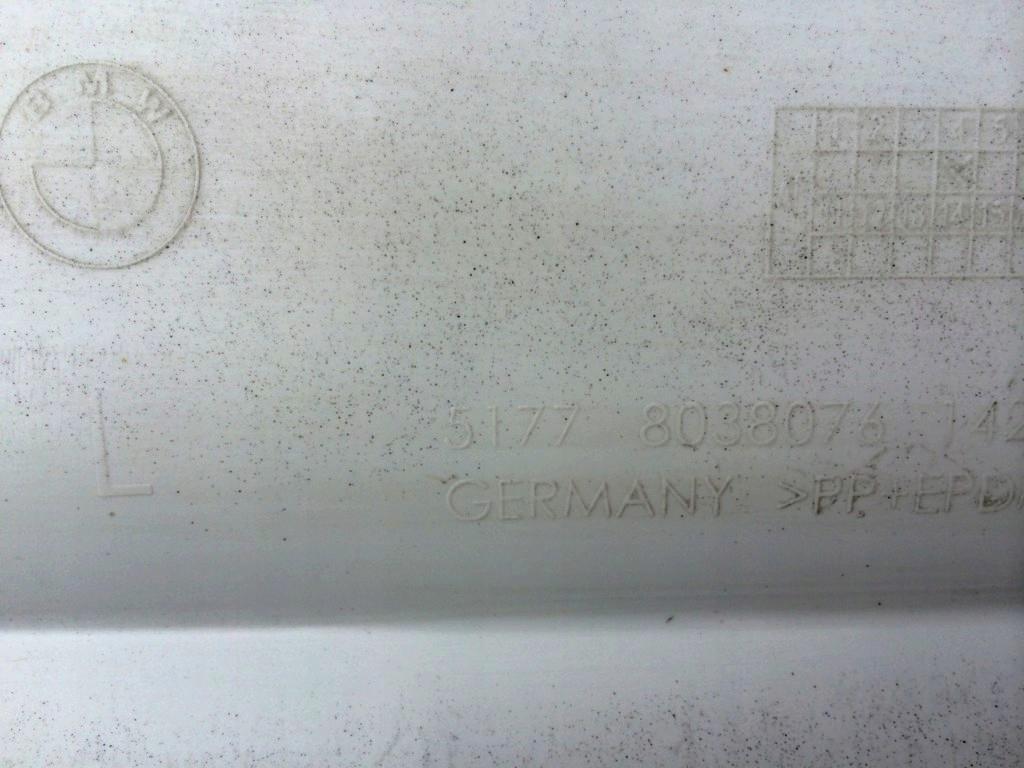 Изображение МОЛДИНГИ ПОРОГА БОКОВЫЕ , ПОРОГИ - BMW E84 X1 М-ПАКЕТ