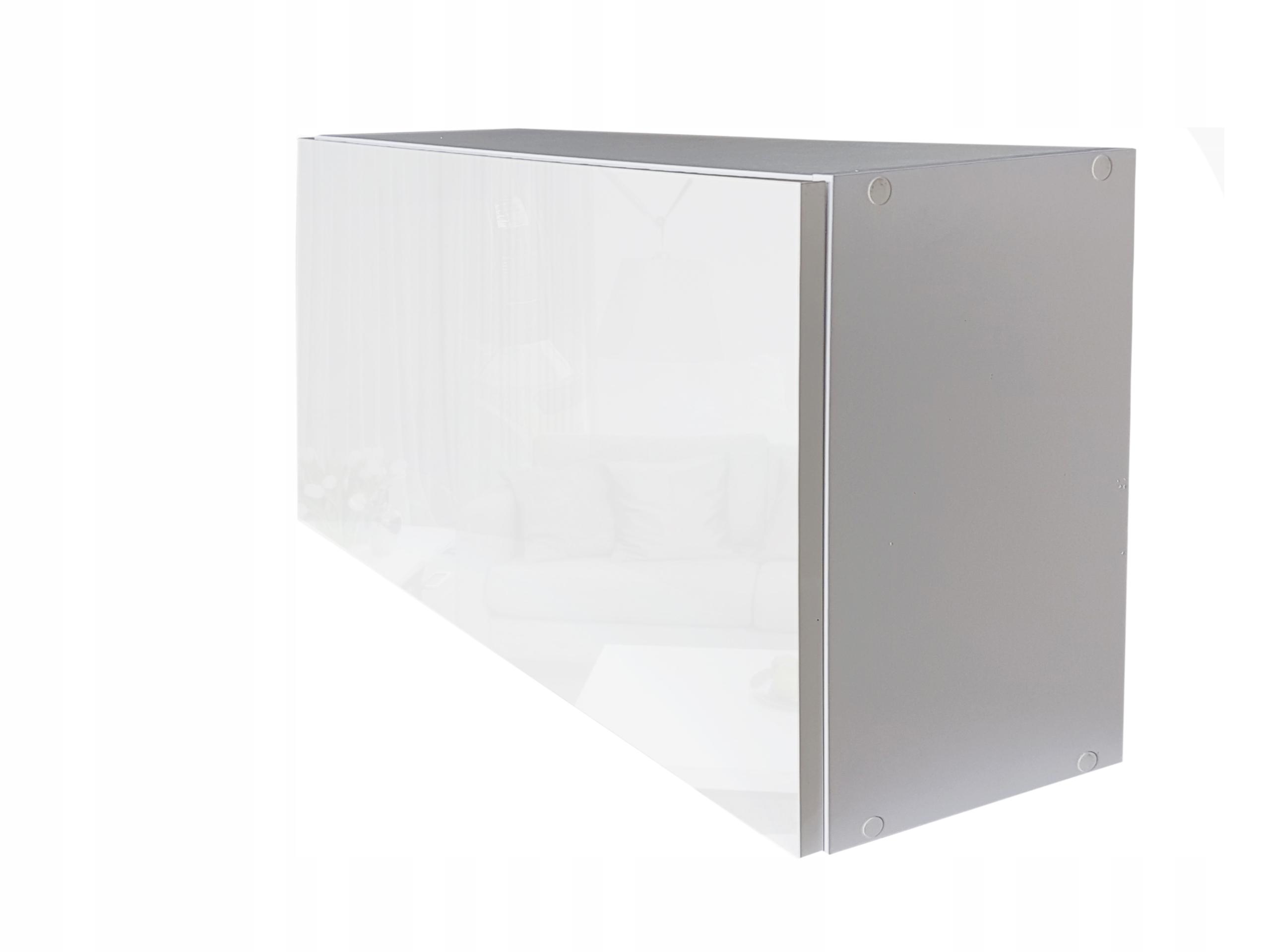 Шкаф кухонный навесной 70 глянцевый с откидной крышкой