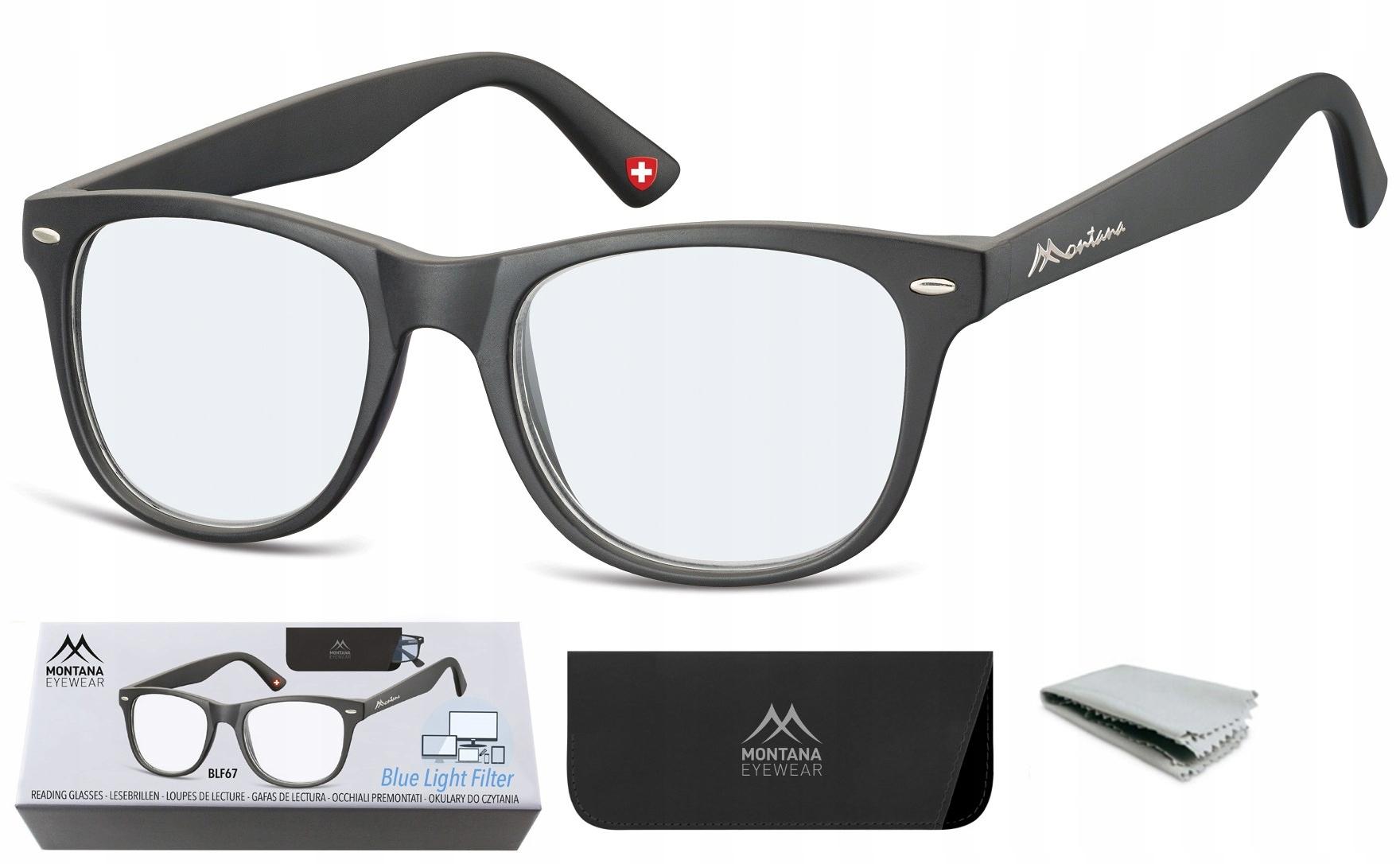 plusy okulary Sprzedajemy.pl