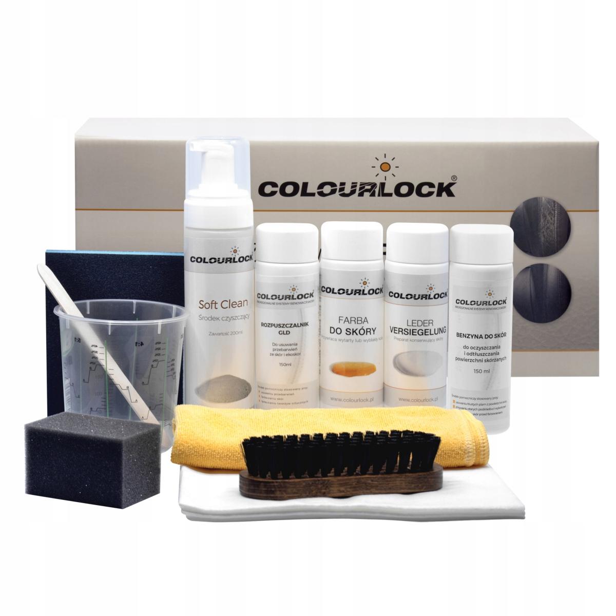 Набор TURBO SOFT для комплексного восстановления кожи