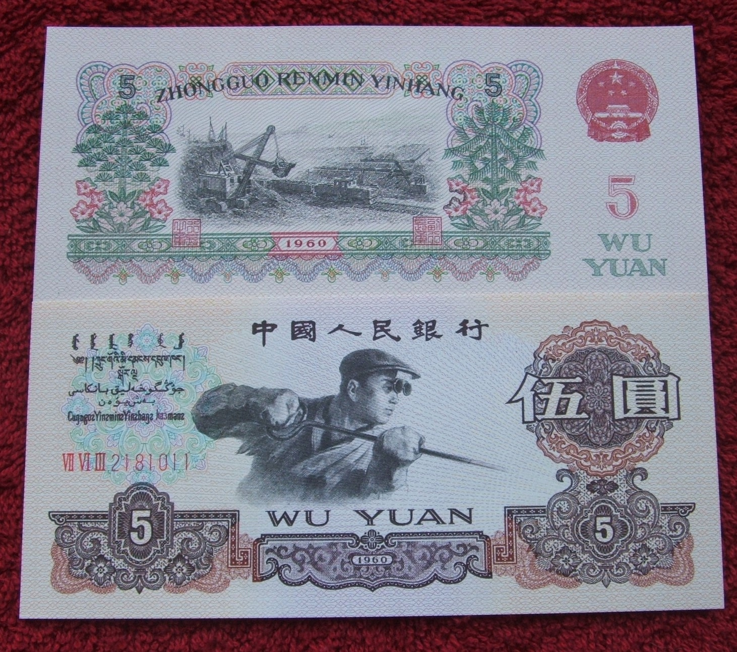 BANKNOT STARE CHINY 5 YUAN 1960 ROK !!! STAN UNC
