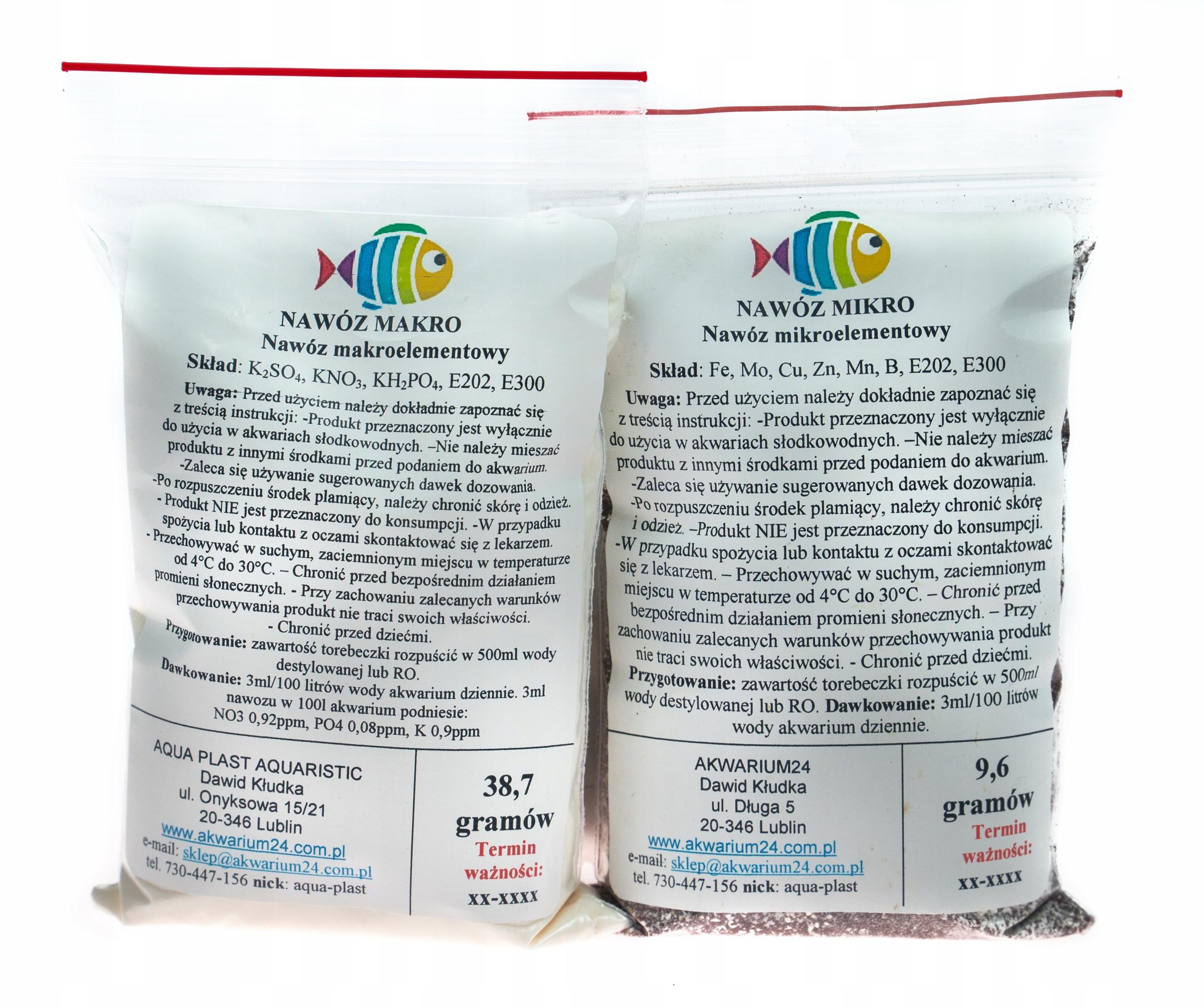 Удобрение Макро + Микро комплексное удобрение аквариума